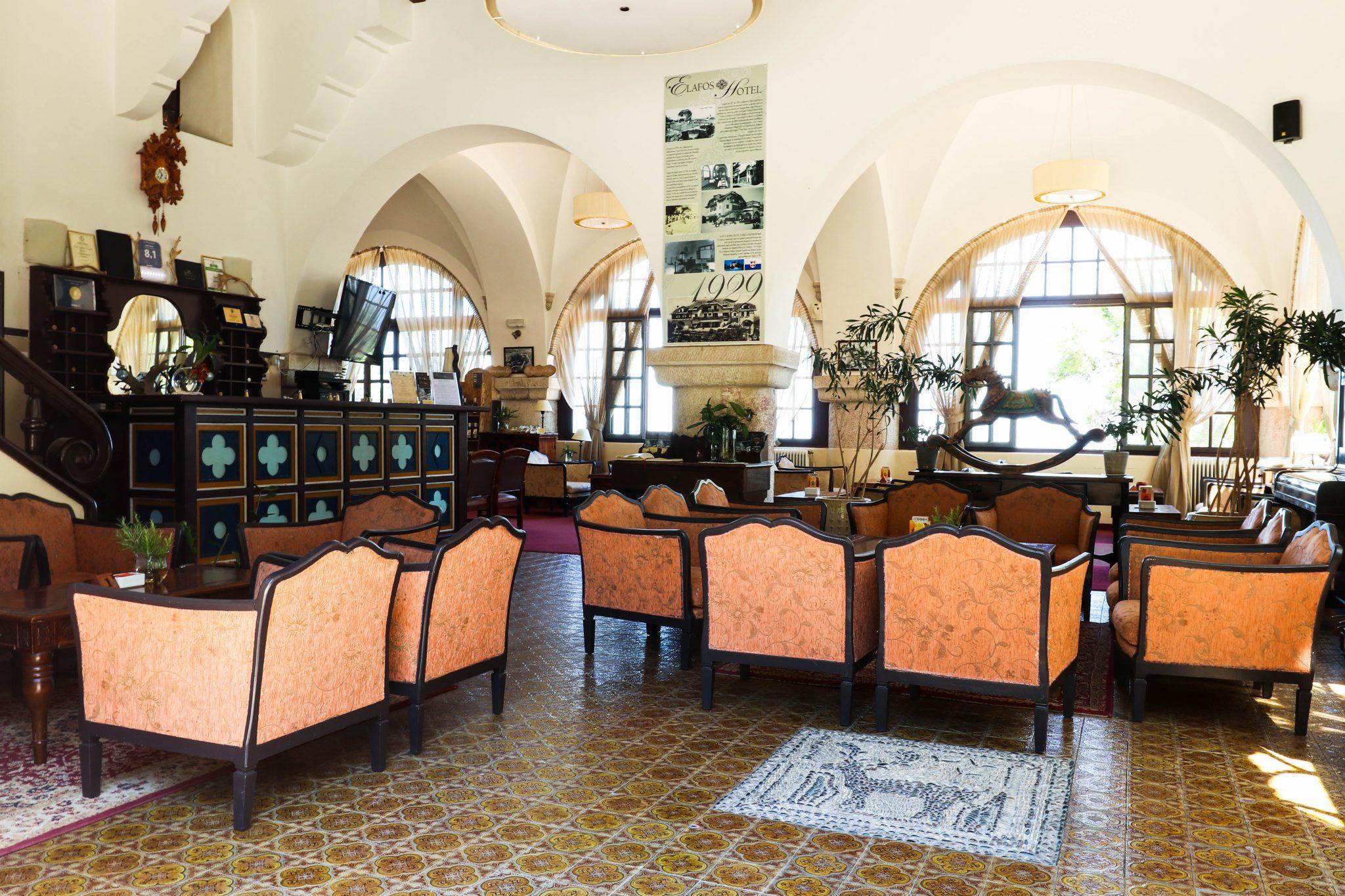 Elafos & Elafina Hotels